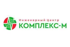 Инженерный Центр Комплекс-М