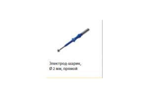 Электрод-шарик прямой антипригар 2мм, для 4мм, L=65мм
