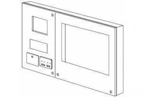 Панель для технического обслуживания, для WECB0002 и WECB0004, с подставкой для клавиатуры, отделением для хранения и коммутационной панелью