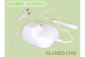 МАВИТ (MAVIT). Прибор для лечения простатита в домашних условиях.