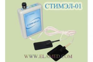СТИМЭЛ-01М — аппарат электростимуляции.