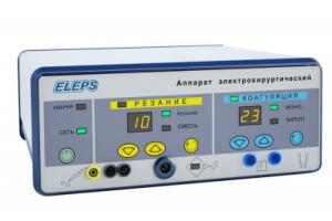 Аппарат ЭХВЧ-200 радиоволновой