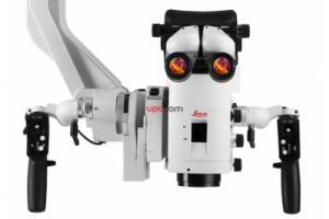 Микроскоп для нейрохирургии ARveo