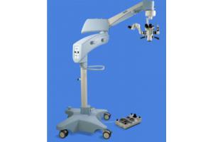 Хирургический микроскоп Opto ilunas